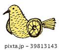 鳩車 水彩画 39813143