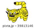 張り子の虎 水彩画 39813146