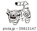 張り子の虎 水彩画 39813147