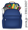 student school bag with study tool in side 39813697