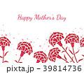 母の日 カーネーション 花のイラスト 39814736