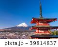 富士山 新倉山浅間公園 忠霊塔の写真 39814837