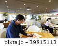 シェアオフィス ビジネス クリエイティブの写真 39815113