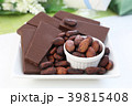 カカオ豆 チョコレート チョコの写真 39815408