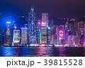 《香港》香港島の夜景 39815528