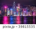 香港 ビル街 夜景の写真 39815535