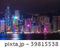 《香港》香港島の夜景 39815538