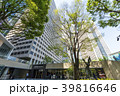 霞が関 タワービル 高層ビルの写真 39816646