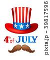 独立 自立 アメリカのイラスト 39817596