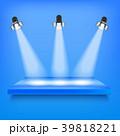 Realistic 3d Light Box with Platform. Vector 39818221