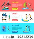 Cartoon Extreme Sports People Banner Horizontal 39818239