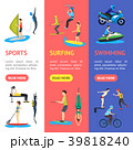 Cartoon Extreme Sports People Banner Vecrtical Set 39818240