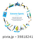 Cartoon Extreme Sports People Banner Card Circle 39818241