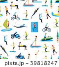 Cartoon Extreme Sports People Seamless Pattern 39818247