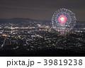 花火 花火大会 打ち上げ花火の写真 39819238