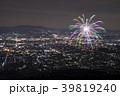 花火 花火大会 打ち上げ花火の写真 39819240