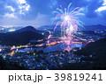 花火 花火大会 打ち上げ花火の写真 39819241