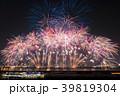 【大阪府】なにわ淀川花火大会 39819304