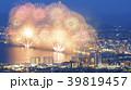【滋賀県大津市】びわ湖大花火大会 39819457