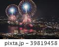 【滋賀県大津市】びわ湖大花火大会 39819458