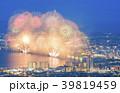 【滋賀県大津市】びわ湖大花火大会 39819459