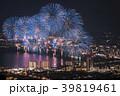 【滋賀県大津市】びわ湖大花火大会 39819461