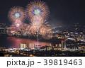 花火 夜景 花火大会の写真 39819463