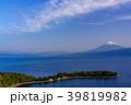 富士山 海 風景の写真 39819982