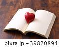本 ハート 読書の写真 39820894