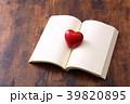 本 ハート 読書の写真 39820895