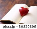本 ハート 読書の写真 39820896