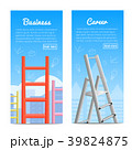 Career Ladders Realistic  Banners  39824875