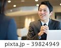 ビジネスマン 商談 打ち合わせの写真 39824949