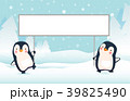 ボード ぺんぎん ペンギンのイラスト 39825490