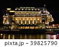 シンガポール 夜景 39825790