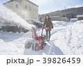 除雪作業 39826459