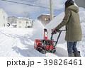 除雪作業 39826461