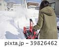 除雪作業 39826462