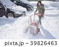 除雪作業 39826463