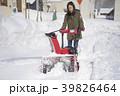 除雪作業 39826464