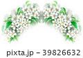 りんご 花 バラ科のイラスト 39826632