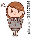 ビジネスウーマン 怒る 女性のイラスト 39827586