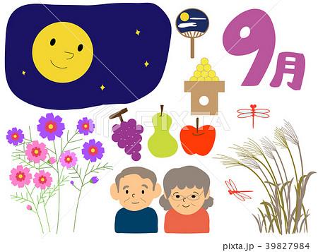 9月のイラスト素材セットコスモスお月見すすき敬老の日などの