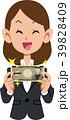 女性 紙幣 お金のイラスト 39828409