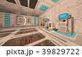 宇宙ステーション 39829722