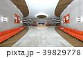 エントランスホール 39829778