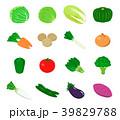 野菜 アイコン セットのイラスト 39829788