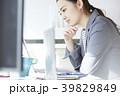ビジネスウーマン デスクワーク 39829849