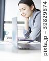 人物 女性 ビジネスウーマンの写真 39829874