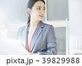 女性 ビジネスウーマン 39829988